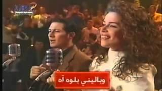 Ilham Al Madfai - Ashgar ib Shama & Fog elnakhel تحميل MP3