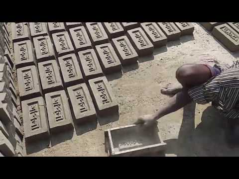 How It's Made Bricks. How Bricks Are Made. Bricks House In Real Life How To Make It