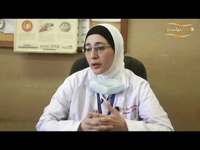 الطبيبة سناء محسن تنتخي الأردنيين للتبرع بالقرنيات