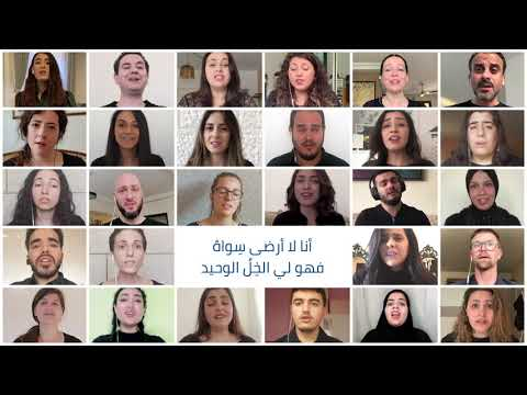 Ode to Joy performed in Arabic