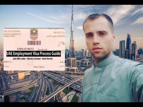 Никогда не плати за РАБОЧУЮ ВИЗУ в ОАЭ