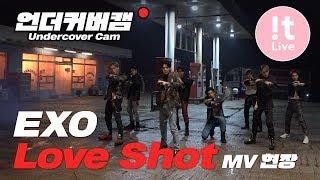 Undercover Cam 언더커버캠 #1 : EXO 엑소 'Love Shot' MV 촬영 현장