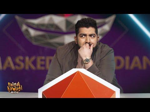 The Masked Comedian - Faisal Kawusi Show