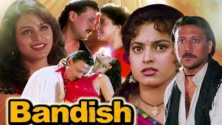 Bandish Full Movie | Jackie Shroff Hindi Action Movie | Juhi