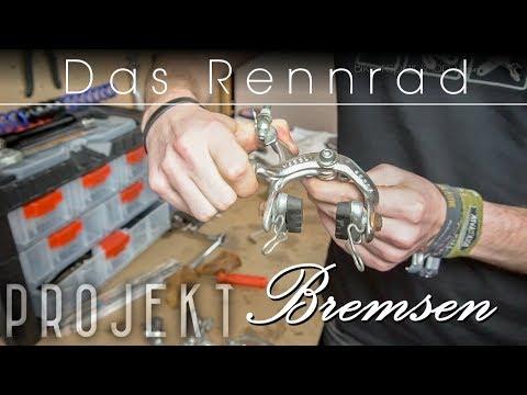 Rennrad Projekt - Bremsen reinigen und einstellen