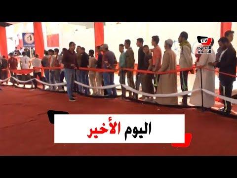 اقبال كبير في اليوم من الاستفتاء في القاهرة
