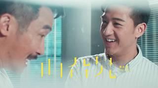 馮允謙 Jay Fung - 山旮旯 (Official Music Video)