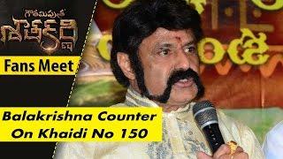 Balakrishna Counters On Chiru 150th Movie  Gautamiputra Satakarni Movie Fans Meet  E3 Talkies