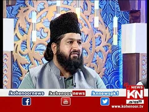 Ehtram-e-Ramadan Sehar Transmission 20 May 2020 | Kohenoor News Pakistan