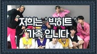 """[BTS] """"All BigHit's Artists in One Place"""""""