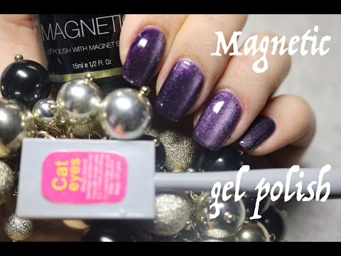 Magnetic Gel Polish  Cat Eye Effect
