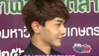 东盟卫视:《泰八卦》Thai Gossip 第133期(20170212)