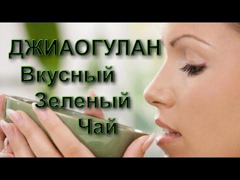 Лечение печени от гепатита и цероза