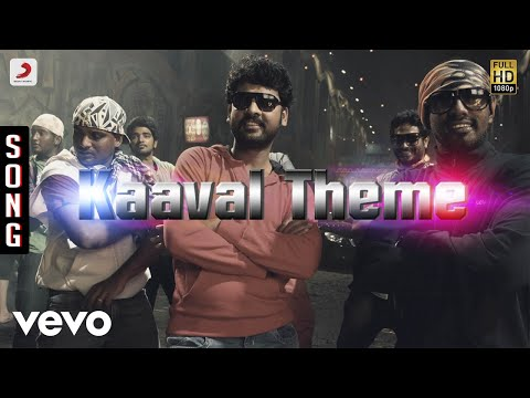 Kaaval Theme