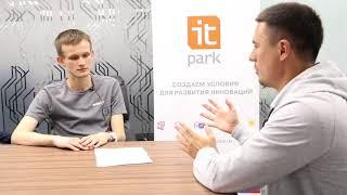 Интервью с основателем Ethereum Виталиком Бутериным в ИТ-парке