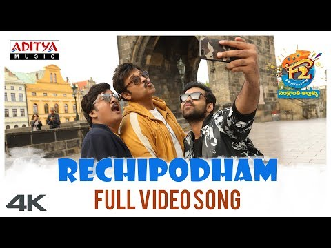 Rechipodham Brother Full Video Song