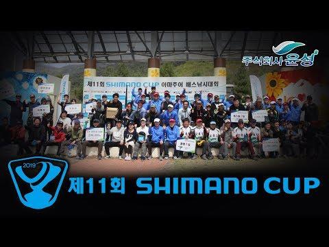 2017 제2회 시마노 참돔 루어낚시 페스티벌