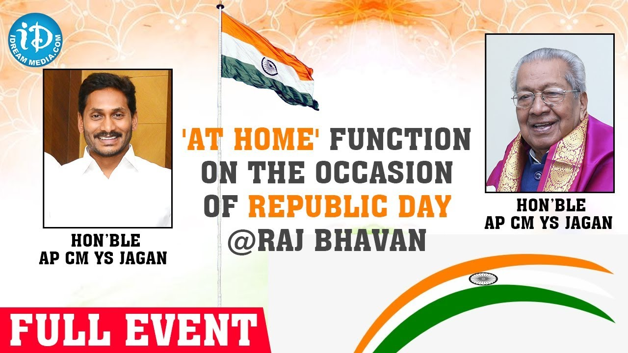 'At Home' Function on the Occasion of Republic Day at Raj Bhavan, Vijayawada