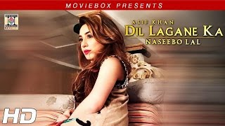 DIL LAGANE KA - OFFICIAL VIDEO - ASIF KHAN & NASEEBO