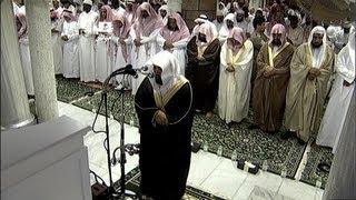 HD Night 20 Makkah Taraweeh 2013 Sheikh Mahir