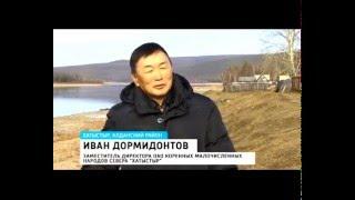 АЛДАНСКИЕ ОХОТНИКИ Специальный репортаж Дмитрия Макарова