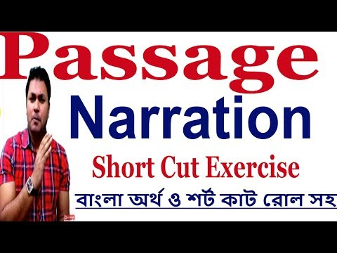 Passage Narration In English Grammar - Direct Speech to Indirect Speech exercise [JSC SSC HSC BCS]