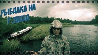 Где ловить щуку на реке паша