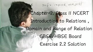 Class 11 Chapter 2 what is function || NCERT class 11