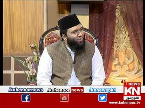 Istakhara 27 May 2021 | Kohenoor News Pakistan