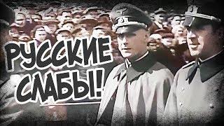 Что Сказали Немцы О Параде в Мае 1941 года?