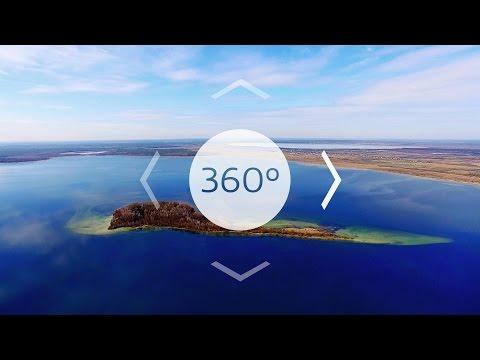 Шацкие озера. Моя страна 360