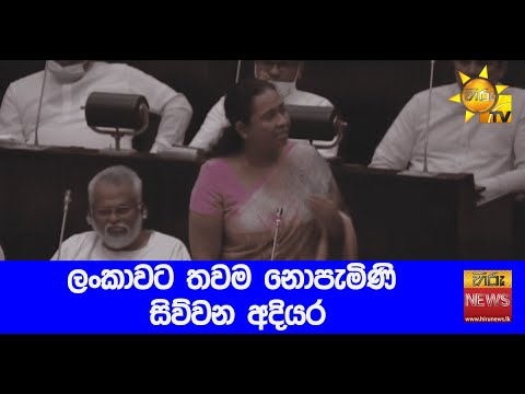 Mathi Sabaya | 2020-10-09