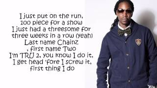 2 Chainz   Extra Lyrics On Screen B O A T S II Me Time