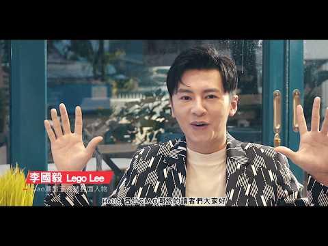 【優質男神親自推薦】李國毅擔任5月「潮旅Ciao」越南(美奈、胡志明市)封面人物!
