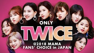 TWICE at 2018 MAMA in JAPAN   All Moments   Kholo.pk