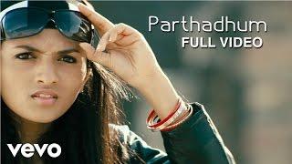 Parthadhum  Chitra