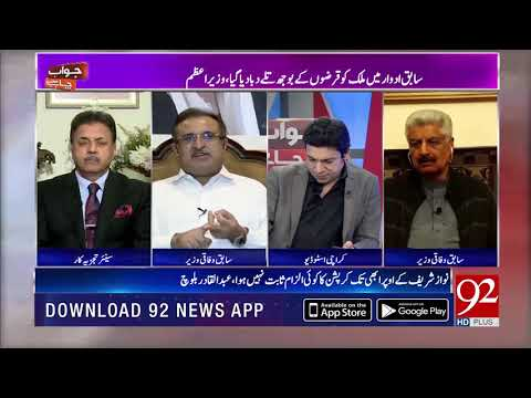 Aijaz Hussain Jakhrani explains the difference between Elect & Select to Faisal Vawda | 22 Nov 2018