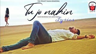 Tu Jo Nahi Hai To Kuch Bhi Nahi Hai ( Lyrics   - YouTube