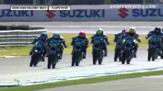 Bikes - Chang2015 Suzuki Asian Challenge Race 2 Full Race