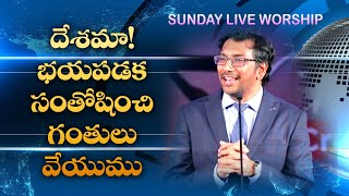 Sunday Live First Worship 8th September 2019   Christ Worship Centre   John Wesly Ministries