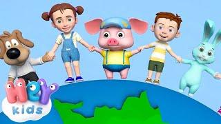 Детские песенки - Маленькие дети на большой планете