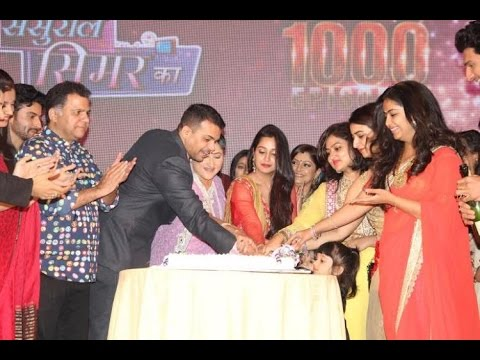 Sasural Simar Ka | 1000 Episode | cake cutting Party  | Interview | getto