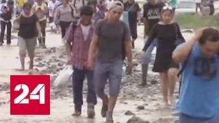 Мощное наводнение в Перу унесло жизни 72 человек