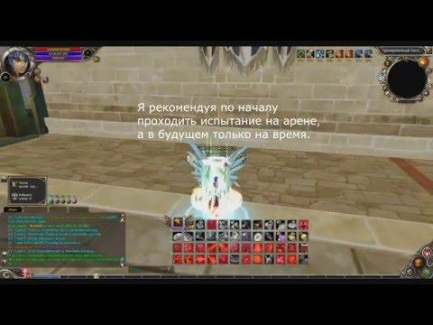 Код в героях меча и магии 3.5
