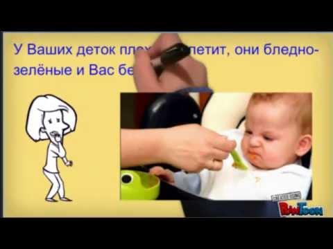 Как избавиться от глистов у человека при беременности