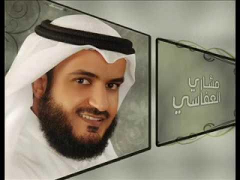 نشيد رأيت الذنوب ||  مشاري راشد العفاسي 2010