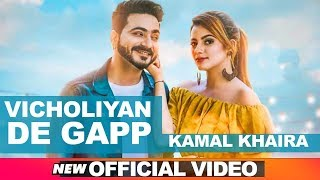 3 27 MB) Vicholiyan De Gapp (Official Video) | Kamal Khaira | Desi