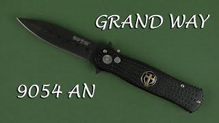 Grand Way 9054 - відео 1