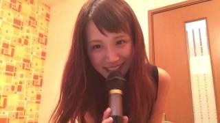 愛媛県出身地下アイドルが小柳ルミ子さんの瀬戸の花嫁を歌ってみた!