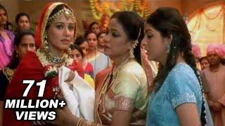 Tere Dware Pe Aai Baraat - Shahid Kapoor & Amrita Rao